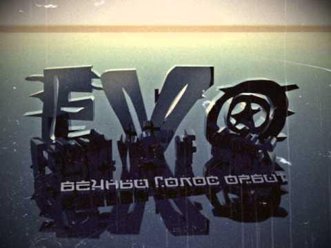 EVO - В космос