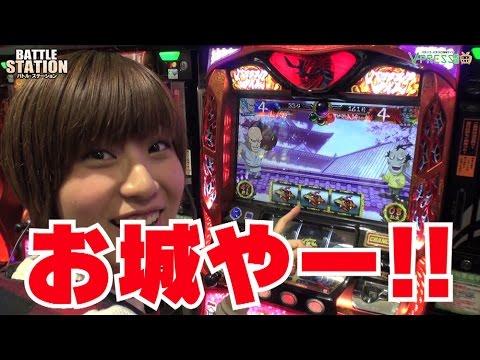 match3 天野麻菜
