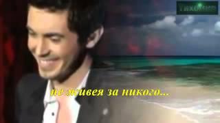 Михалис Хаджиянис - Не съм тук за никого.