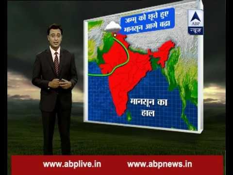 Monsoon in India: Rains advancing towards Gujarat