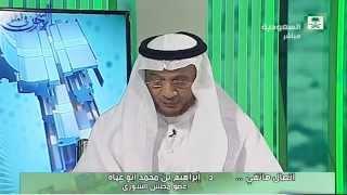 عاصفة الحزم : لقاء خاص مع :ــ  الشيخ صالح المغامسي