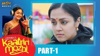 Jyotika's Kaatrin Mozhi Latest Tamil Movie Part - 1   Radha Mohan, Lakshmi Manchu, Vidaarth
