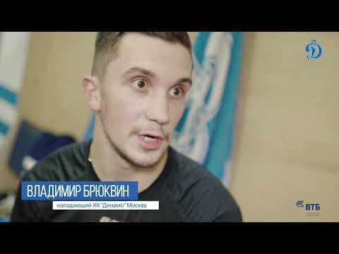 «Динамо» - «Йокерит»: трудная победа и дебют Артюхина