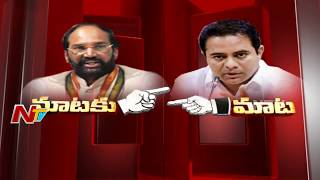 KTR Vs Uttam Kumar Reddy | Election Campaigning In Telangana | Mataku Mata | NTV