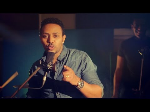 Best New Ethiopian Music 2014 Milly Wessy - Min Yegermal video