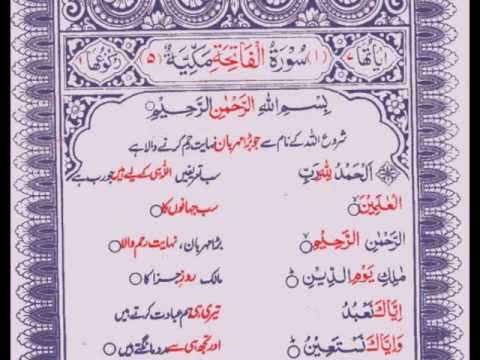 Mishary Rashid Holy Quran Recitation Para 1 With Written Urdu Translation,tilawat Quran Para 1 video
