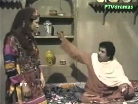Ptv Drama Choti Si Duniya Part 4 22 video