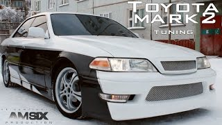 KBS Tuning - Toyota Mark 2 (by Amsix)