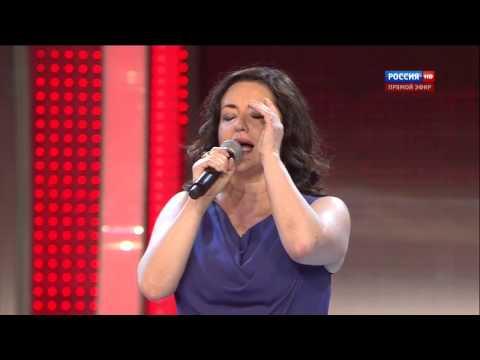 Тамара Гвердцители Ухожу Новая волна-2014