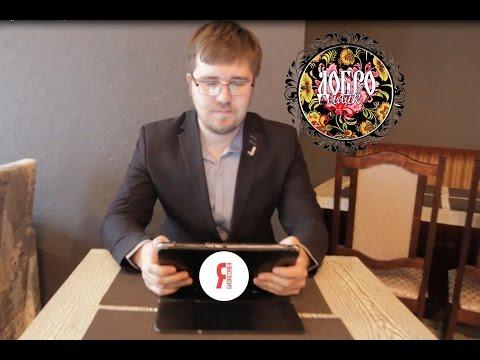 Участие в конкурсе Я  - Бизнесмен 2016 , Грибов Данил , студия Блокнот, Ярославль