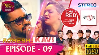 Coke Red | Featured by Romesh Sugathapala & Kawya Adikari | 2021-04-10 | Rupavahini Musical