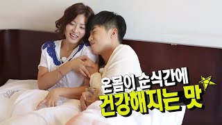 [ENG SUB - We Got Married] Woo-Young, Se-Young (32) #02, 우영-박세영(32) 20140906