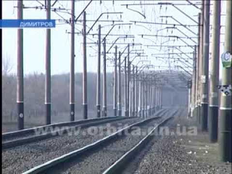 На перегоне Красноармейск - Гродовка под поездом погиб человек
