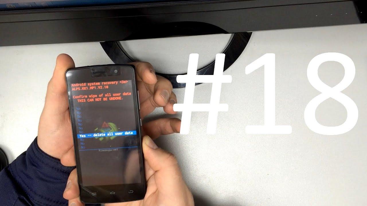 Как сделать скриншот на dexp 350