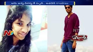 డివైడర్ కారణంగా ఓ నిండు ప్రాణం బలి : బైక్ మీద యాదగిరిగుట్టకు వెళ్లాలనుకున్న కొత్త జంట | NTV