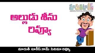 Alludu Seenu Review | Alludu Srinu Telugu Movie Review - Alludu Sreenu Review Report