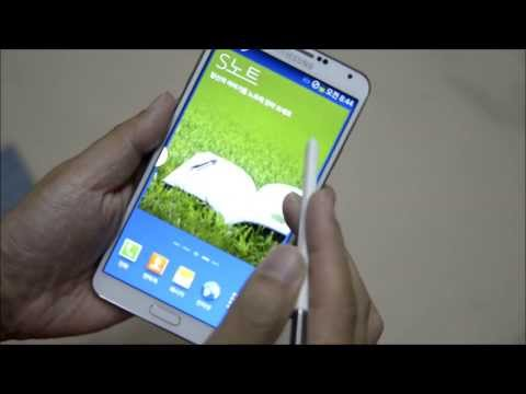 Galaxy Note 3 Korean Edition Unboxing 한국형 갤럭시 노트3 영상
