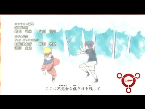 Naruto Shippuden Ending 23 - MOTHER by MUCC ナルト- 疾風- VERY BORING