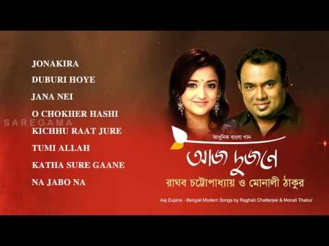 Aaj Dujane | Bengali Modern Songs Jukebox | Raghab Chatterjee | Monali Thakur video