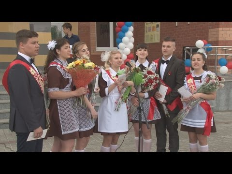 ТВЭл - В школах Электрогорска прошли последние звонки (25.05.16)