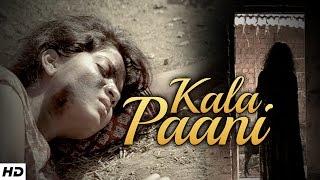 KALAPAANI - Story On Women Harassment | Social Awareness Short Film