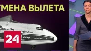 "Программа ""Факты"" от 17 апреля 2018 года (20:30) - Россия 24"