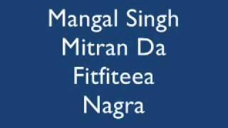 Chirag_Pehchan_-_Mitran_Da_Fitfiteea.wmv