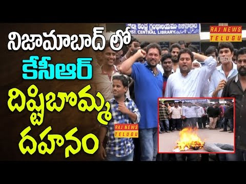 Nizamabad Students Association Protest at Central Library Over CM KCR Early Polls || Raj News