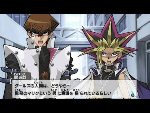 [PSP] Yu-Gi-Oh! ARC-V Tag Force Special [Kaiba] - First Event