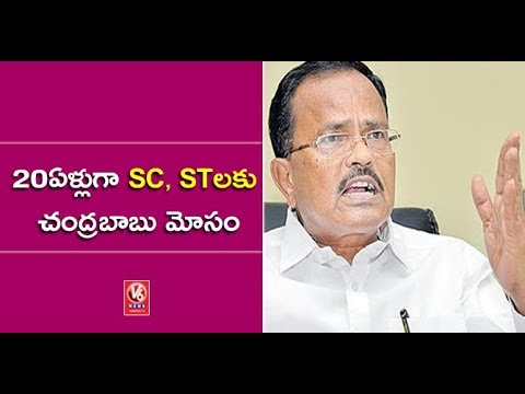 AP CM Chandrababu Naidu Is A Political Broker: Mothkupalli Narsimhulu | V6 News