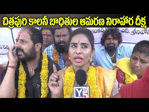 Sri Reddy Hunger Strike @ Chitrapuri Colony | Sri reddy live | Y5 tv |