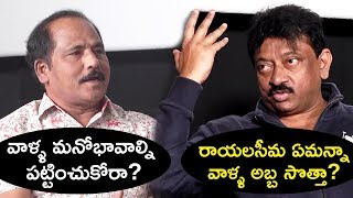 RGV Argues with Journalist Prabhu | Bhairava Geetha Team Interview | Irra Mor | Telugu FilmNagar