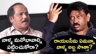 RGV Argues with Journalist Prabhu | Bhairava Geetha Team Interview | Irra Mor | Telugu FilmNagar