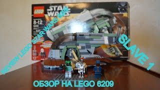 Lego Star Wars 6209 Slave 1 Review