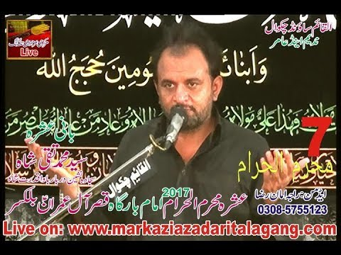 Live ashra 7th Muharram zakir ali raza khokhar balkassar 2017