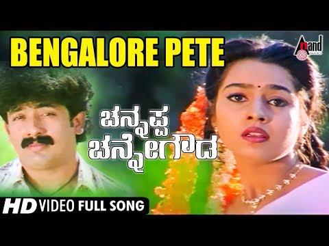 Channappa Channegowda | Bengalore Pete I Kannada Video Song | B.C.Patil | Ruchita Prasad
