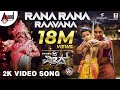 THEVILLAIN Rana Rana Raavana Full 2K Video Song 2018 Dr ShivarajKumar Sudeepa Prem S A J mp3
