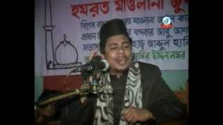 Fatema (R.) & Ali (R.) Er Pobitra Dampotto Jibon - Part 1