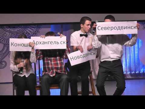 Тангенс Пушкина Команда КВН 20 шк.