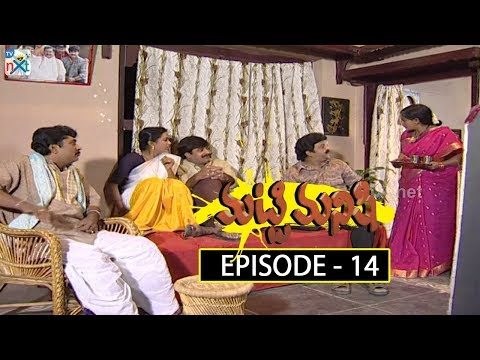 Matti Manishi Telugu Daily TV Serial | Episode 14 | Akkineni Nageswara Rao, Suma | TVNXT Telugu