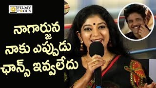 Senior Actress Sithara Fun with Nagarjuna @Rangula Ratnam Movie Pre Release Event