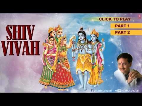 Shiv Vivah By Kumar Vishu I Full Audio Song Juke Box video
