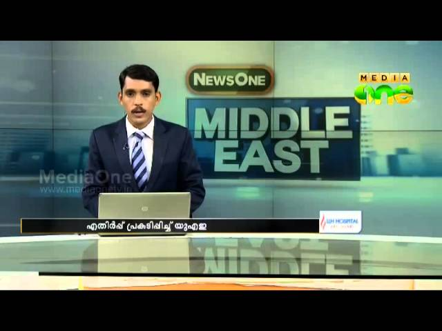 NewsOne Middle East 05-10-14 (1)
