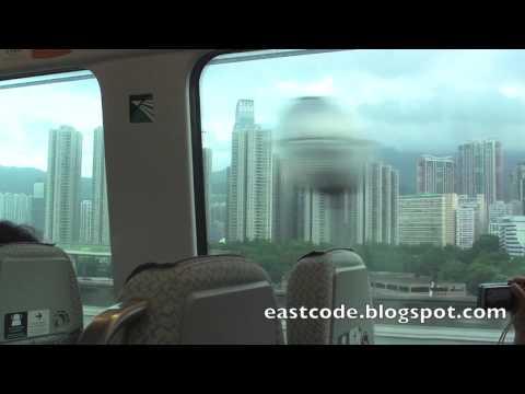 on a train to Chek Lap Kok Hong Kong inter Airport
