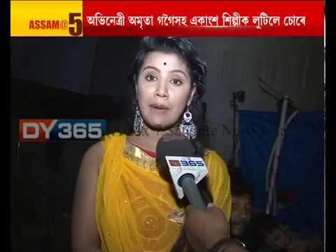 Amrita Gogoi || Thief || Jyoti Chitraban || Guwahati || Assam thumbnail