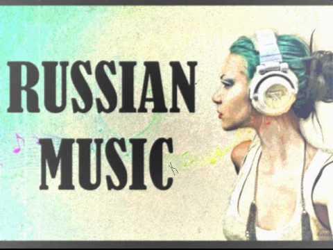 Скачать русская музыка