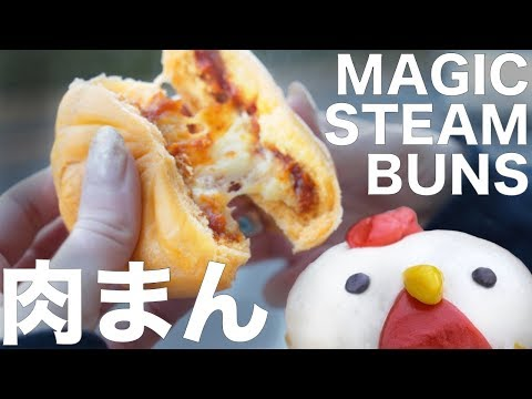 Nikuman - Magic Japanese Steam Buns thumbnail