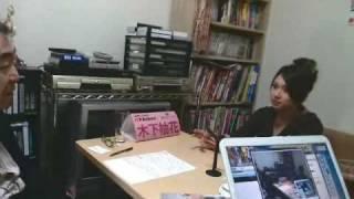 木下柚花動画[10]