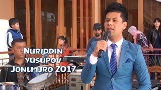Nuriddin Yusupov - Jonli ijro   Нуриддин Юсупов - Жонли ижро (to'yda) 2017