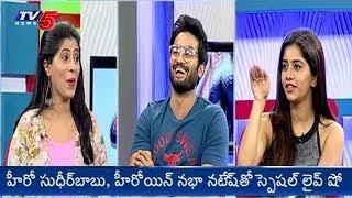Nannu Dochukunduvate Movie Team Special Live Show | Sudheer Babu | Nabha Natesh